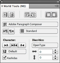 World Tools 2.0.6 full
