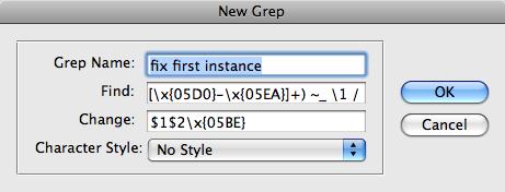 fix_first_instance