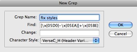 fix_styles