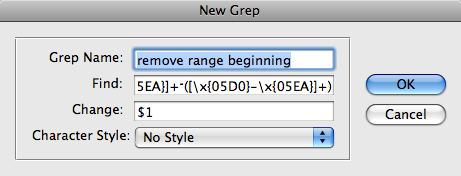 remove_range_beginning